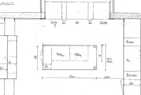 Kuchnia – jak ją zaprojektować? Cz. 1